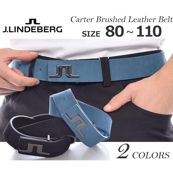 (在庫処分)Jリンドバーグ J.LINDEBERG ベルト ゴルフベルト メンズ ゴルフウェア カーター ブラッシュ レザー ベルト USA直輸入 あす楽対応 平成最後セール 令和記念
