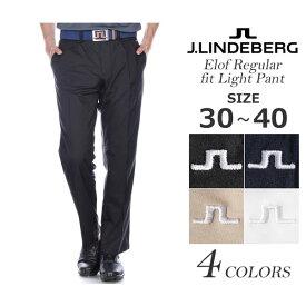 ゴルフパンツ メンズ 春夏 ゴルフウェア メンズ パンツ おしゃれ Jリンドバーグ J.LINDEBERG  メンズウェア ゴルフ パンツ ウェア ロングパンツ  メンズ ボトム エロフ レギュラー フィット ライト パンツ 大きいサイズ USA直輸入 あす楽対応