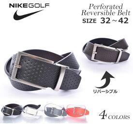 ナイキ Nike ベルト ゴルフベルト メンズ おしゃれ ゴルフウェア パーフォレイト リバーシブル ベルト 大きいサイズ USA直輸入 あす楽対応