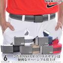 ナイキ Nike ベルト ゴルフベルト メンズ おしゃれ ラバー インレイ リバーシブル ウェブ ベルト 大きいサイズ USA直輸入 あす楽対応