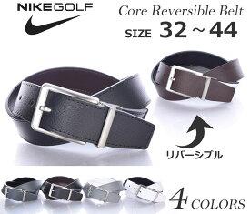 ナイキ Nike ベルト ゴルフベルト メンズ おしゃれ ゴルフウェア コア リバーシブル ベルト 大きいサイズ USA直輸入 あす楽対応