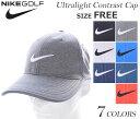 (在庫処分商品)ナイキ キャップ 帽子 メンズキャップ メンズウエア ゴルフウェア メンズ ウルトラライト コントラスト キャップ