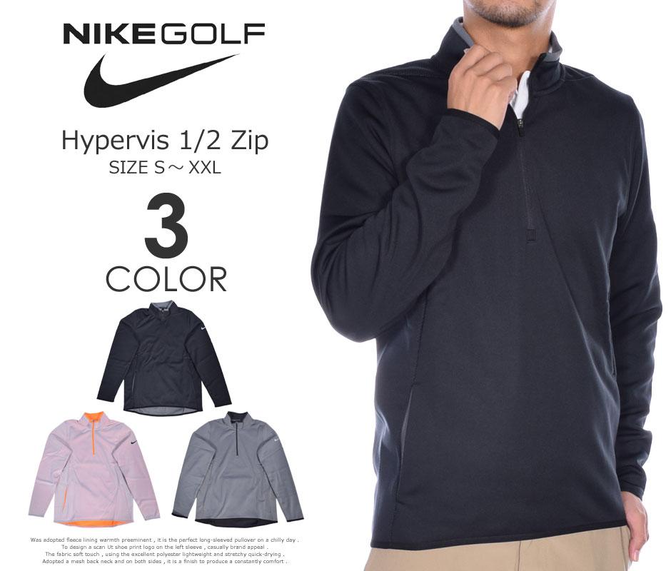 (在庫処分)ナイキ Nike ゴルフウェア メンズ 秋冬ウェア 長袖メンズウェア ゴルフ ハイパービズ ハーフジップ 長袖プルオーバー 大きいサイズ USA直輸入 あす楽対応