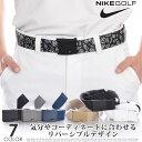 ナイキ Nike ベルト ゴルフベルト メンズ おしゃれ ゴルフウェア エッセンシャル シングル ウェブ ベルト 大きいサイズ USA直輸入 あす楽対応