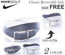 ナイキ ベルト ゴルフベルト メンズ ゴルフウェア クラシック リバーシブル ベルト 大きいサイズ USA直輸入