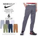 ナイキ ゴルフパンツ メンズ ボトム メンズウェア モダン フィット ウォッシュド パンツ 大きいサイズ
