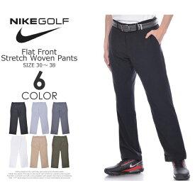 ゴルフパンツ メンズ 春夏 ゴルフウェア メンズ パンツ おしゃれ (在庫処分)ナイキ Nike ゴルフパンツ ボトム メンズウェア フラット フロント ストレッチ ウーブン パンツ 大きいサイズ USA直輸入 あす楽対応 令和元年記念セール