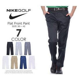 ゴルフパンツ メンズ 春夏 ゴルフウェア メンズ パンツ おしゃれ ナイキ Nike ゴルフウェア メンズ ゴルフパンツ ロングパンツ ボトム メンズウェア フラット フロント パンツ 大きいサイズ USA直輸入 あす楽対応