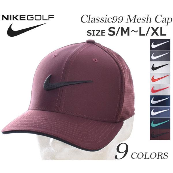 (ポイント5倍)ナイキ Nike キャップ 帽子 メンズキャップ おしゃれ メンズウエア ゴルフウェア メンズ クラシック99 メッシュ キャップ USA直輸入 あす楽対応