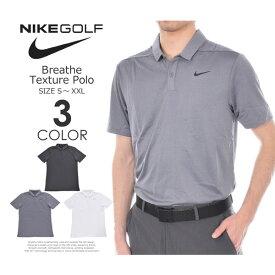 ゴルフウェア メンズ シャツ トップス ポロシャツ 春夏 おしゃれ (在庫処分)ナイキ Nike ゴルフウェア メンズウェア ゴルフ ブリーズ テクスチャ 半袖ポロシャツ 大きいサイズ USA直輸入 あす楽対応 令和元年記念セール