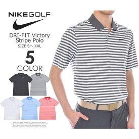 ゴルフウェア メンズ シャツ トップス ポロシャツ 春夏 おしゃれ ナイキ Nike ゴルフウェア メンズウェア ゴルフ DRY-FIT  ビクトリー ストライプ 半袖ポロシャツ 大きいサイズ USA直輸入 あす楽対応