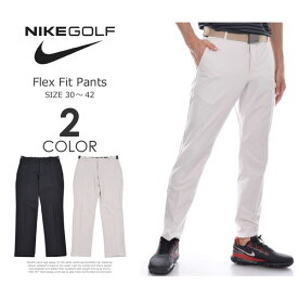 (スペシャル感謝セール)ゴルフパンツ メンズ 春夏 ゴルフウェア メンズ パンツ おしゃれ ナイキ Nike ゴルフパンツ ボトム メンズウェア フレックス フィット パンツ 大きいサイズ USA直輸入 あす楽対応