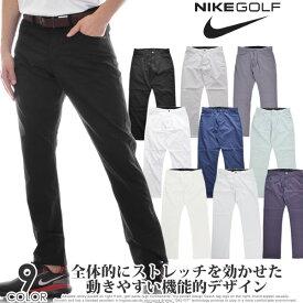 ゴルフパンツ メンズ 春夏 ゴルフウェア メンズ パンツ おしゃれ ナイキ Nike ゴルフパンツ ボトム メンズウェア フレックス スリム フィット パンツ 大きいサイズ USA直輸入 あす楽対応