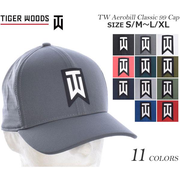 (ポイント5倍)ナイキ Nike TWモデル キャップ 帽子 メンズキャップ おしゃれ メンズウエア ゴルフウェア エアロビル クラシック99 キャップ USA直輸入 あす楽対応