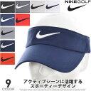 ナイキ Nike キャップ 帽子 メンズキャップ メンズウエア ゴルフウェア メンズ コア サンバイザー USA直輸入 あす楽対応