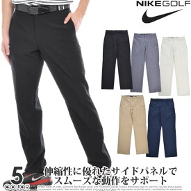 ゴルフパンツ メンズ 春夏 ゴルフウェア メンズ パンツ おしゃれ ナイキ Nike ゴルフパンツ メンズ ボトム メンズウェア フレックス ゴルフ パンツ 大きいサイズ USA直輸入 あす楽対応