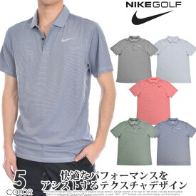 (スペシャル感謝セール)ゴルフウェア メンズ シャツ トップス ポロシャツ 春夏 おしゃれ ナイキ Nike ゴルフウェア メンズウェア ゴルフ Dri-FIT ビクトリー テクスチャ 半袖ポロシャツ 大きいサイズ USA直輸入 あす楽対応