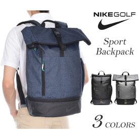 c79d956861fb ナイキ Nike ゴルフバッグ アクセサリーバッグ おしゃれ スポーツ バックパック USA直輸入 あす楽対応