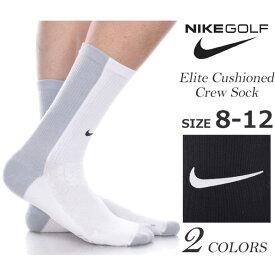 ナイキ ソックス 靴下 ゴルフウェア メンズ おしゃれ ゴルフメンズウェア エリート クッション クルー ソックス あす楽対応