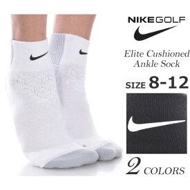 ナイキ ソックス 靴下 ゴルフウェア メンズ おしゃれ ゴルフメンズウェア エリート クッション アンクル ソックス あす楽対応