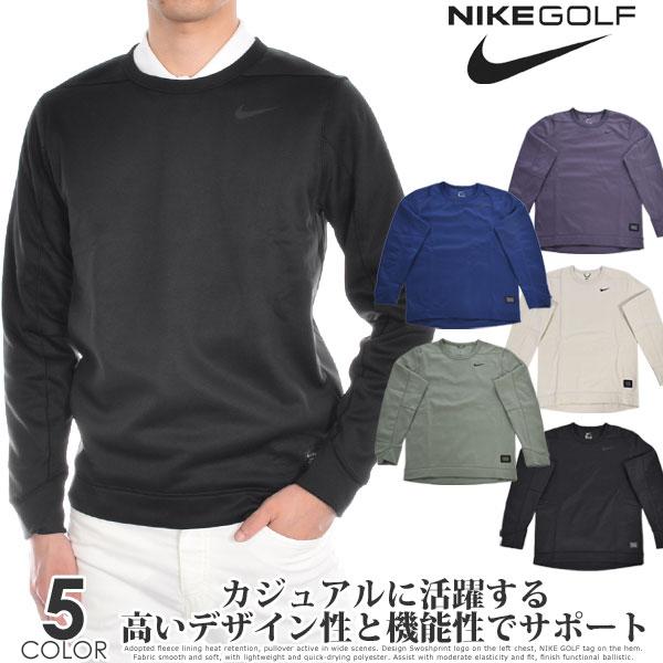 楽天市場】ゴルフウェア メンズ 冬 ナイキの通販