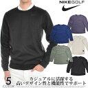 ナイキ Nike ゴルフウェア メンズ おしゃれ 秋冬ウェア 長袖メンズウェア ゴルフ サーマ リペル クルー 長袖プルオー…