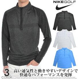 (ポイント5倍)ナイキ Nike ゴルフウェア メンズ 秋冬ウェア 長袖メンズウェア ゴルフ Dri-FIT ハーフジップ 長袖プルオーバー 大きいサイズ USA直輸入 あす楽対応
