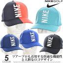 ナイキ Nike キャップ 帽子 メンズキャップ おしゃれ メンズウエア ゴルフウェア メンズ エアロビル クラシック99 …