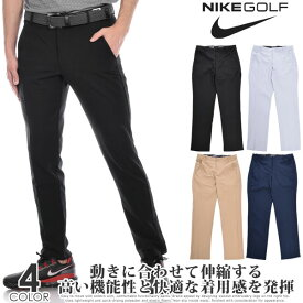 (★スペシャル感謝セール★)ナイキ Nike ゴルフパンツ メンズ ゴルフウェア メンズ パンツ おしゃれ フレックス ヴェイパー スリム フィット パンツ 大きいサイズ USA直輸入 あす楽対応