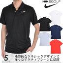 ナイキ Nike ゴルフウェア メンズ シャツ トップス ポロシャツ 春夏 おしゃれDri-FIT ビクトリー ソリッド 半袖ポロシ…