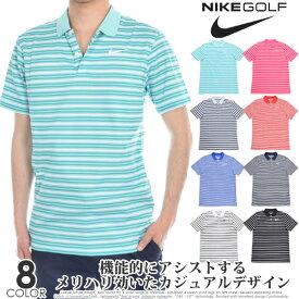 ナイキ Nike ゴルフウェア メンズ シャツ トップス ポロシャツ 春夏 おしゃれ Dri-FIT ビクトリー ストライプ 半袖ポロシャツ 大きいサイズ USA直輸入 あす楽対応
