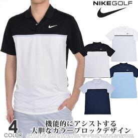 ナイキ Nike ゴルフウェア メンズ シャツ トップス ポロシャツ 春夏 おしゃれ Dri-FIT ビクトリー カラーブロック 半袖ポロシャツ 大きいサイズ USA直輸入 あす楽対応