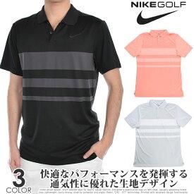 (スペシャル感謝セール)ナイキ Nike ゴルフウェア メンズ シャツ トップス ポロシャツ 春夏 おしゃれ Dri-FIT ヴェイパー ストライプ 半袖ポロシャツ 大きいサイズ USA直輸入 あす楽対応