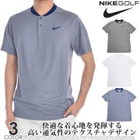 (スペシャル感謝セール)ナイキ Nike ゴルフウェア メンズ シャツ トップス ポロシャツ 春夏 おしゃれ Dri-FIT ヴェイパー テクスチャ 半袖ポロシャツ 大きいサイズ USA直輸入 あす楽対応