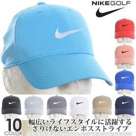 ナイキ Nike キャップ 帽子 メンズキャップ おしゃれ メンズウエア ゴルフウェア メンズ レガシー91 テック キャップ USA直輸入 あす楽対応