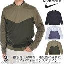 ナイキ Nike ゴルフウェア メンズ 秋冬ウェア 長袖メンズウェア ゴルフ シールド ビクトリー クルー 長袖ウインドシャ…