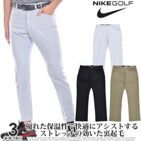 ナイキ Nike 秋冬 ゴルフパンツ メンズ ゴルフウェア メンズ パンツ おしゃれ ボトム メンズウェア フレックス リペル パンツ 大きいサイズ USA直輸入 あす楽対応