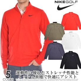 ナイキ Nike ゴルフウェア メンズ 秋冬ウェア 長袖メンズウェア ゴルフ Dri-FIT ビクトリー ハーフジップ 長袖トレーナー 大きいサイズ USA直輸入 あす楽対応