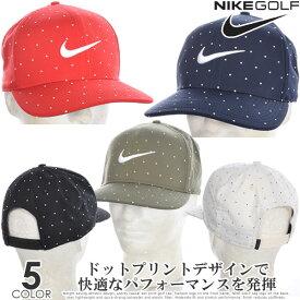 (スペシャル感謝セール)ナイキ Nike キャップ 帽子 メンズキャップ おしゃれ メンズウエア ゴルフウェア メンズ エアロビル プロ ドット プリント キャップ USA直輸入 あす楽対応