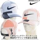 ナイキ Nike キャップ 帽子 メンズキャップ おしゃれ メンズウエア ゴルフウェア メンズ エアロビル クラシック99 キ…