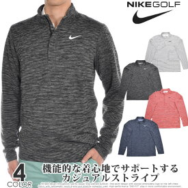 ナイキ Nike ゴルフウェア メンズ 秋冬ウェア 長袖メンズウェア ゴルフ Dri-FIT ビクトリー 1/2ジップ 長袖プルオーバー 大きいサイズ USA直輸入 あす楽対応