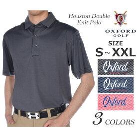 ゴルフウェア メンズ シャツ トップス ポロシャツ 春夏 おしゃれ オックスフォード OXFORD ゴルフウェア メンズウェア ゴルフ ヒューストン ダブルニット 半袖ポロシャツ 大きいサイズ USA直輸入 あす楽対応