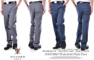 ゴルフパンツ メンズ 春夏 ゴルフウェア メンズ パンツ おしゃれ (在庫処分)オックスフォード OXFORD ゴルフパンツ ボトム ウェイクフィールド プレイド パンツ 大きいサイズ USA直輸