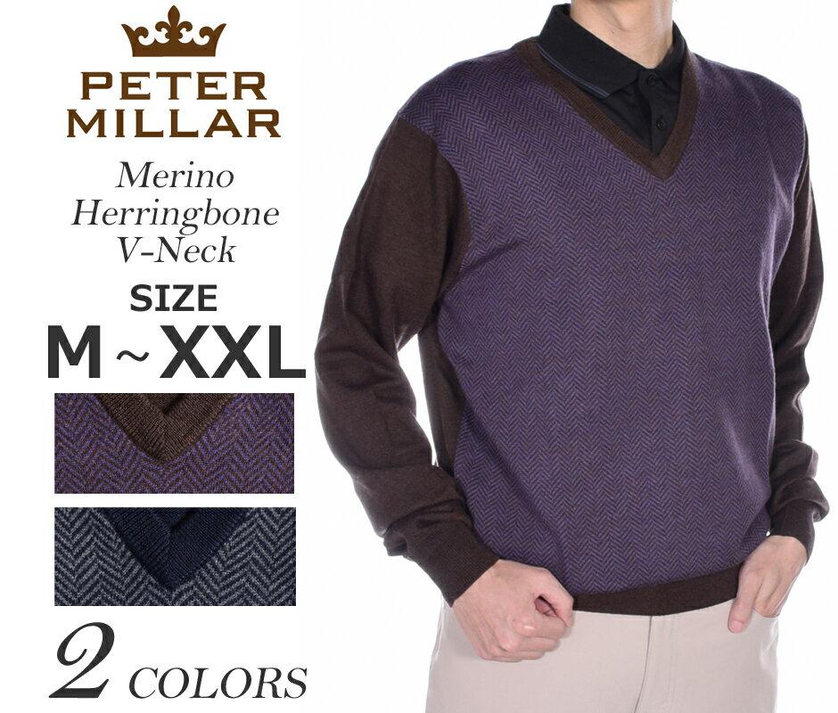 (在庫処分)ピーターミラー PETER MILLAR ゴルフウェア メンズ 秋冬ウェア 長袖メンズウェア ゴルフ メリノ ヘリンボーン Vネック 長袖セーター 大きいサイズ USA直輸入 あす楽対応