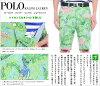 (2016 精心挑选出售) 沉迷拉尔夫孔雀豹链接短裤美国进口的大尺寸
