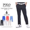 ポロゴルフ ラルフローレン ゴルフパンツ メンズ パンツ ボトム ツウィル クラシック フィット パンツ 大きいサイズ