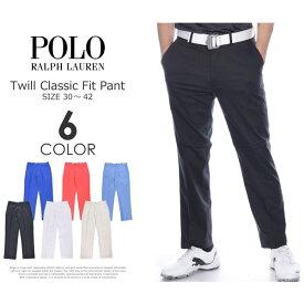 ゴルフパンツ メンズ 春夏 ゴルフウェア メンズ パンツ おしゃれ (在庫処分)ポロゴルフ ラルフローレン ゴルフパンツ ボトム ツウィル クラシック フィット パンツ 大きいサイズ USA直輸入 あす楽対応 令和元年記念セール