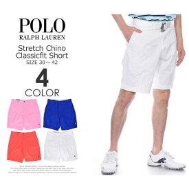 (在庫処分)ポロゴルフ ラルフローレン メンズウェア ゴルフ パンツ ウェア ショートパンツ ストレッチ チノ クラシックフィット ショートパンツ 大きいサイズ USA直輸入 あす楽対応 令和元年記念セール