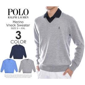 (在庫処分)ポロゴルフ ラルフローレン メンズウエア メリノ Vネック 長袖セーター 大きいサイズ USA直輸入 あす楽対応