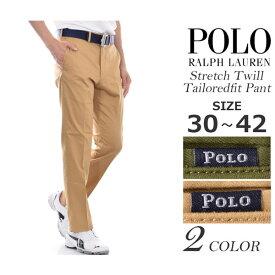 ゴルフパンツ メンズ 春夏 ゴルフウェア メンズ パンツ おしゃれ (在庫処分)ポロゴルフ ラルフローレン ゴルフパンツ メンズ パンツ ストレッチ ツウィル テイラードフィット パンツ 大きいサイズ USA直輸入 あす楽対応